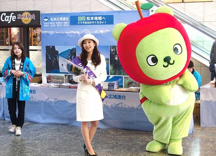 「アルクマ」(右)も応援に駆けつけた松本広域連合のPRイベント=24日、JR上野駅