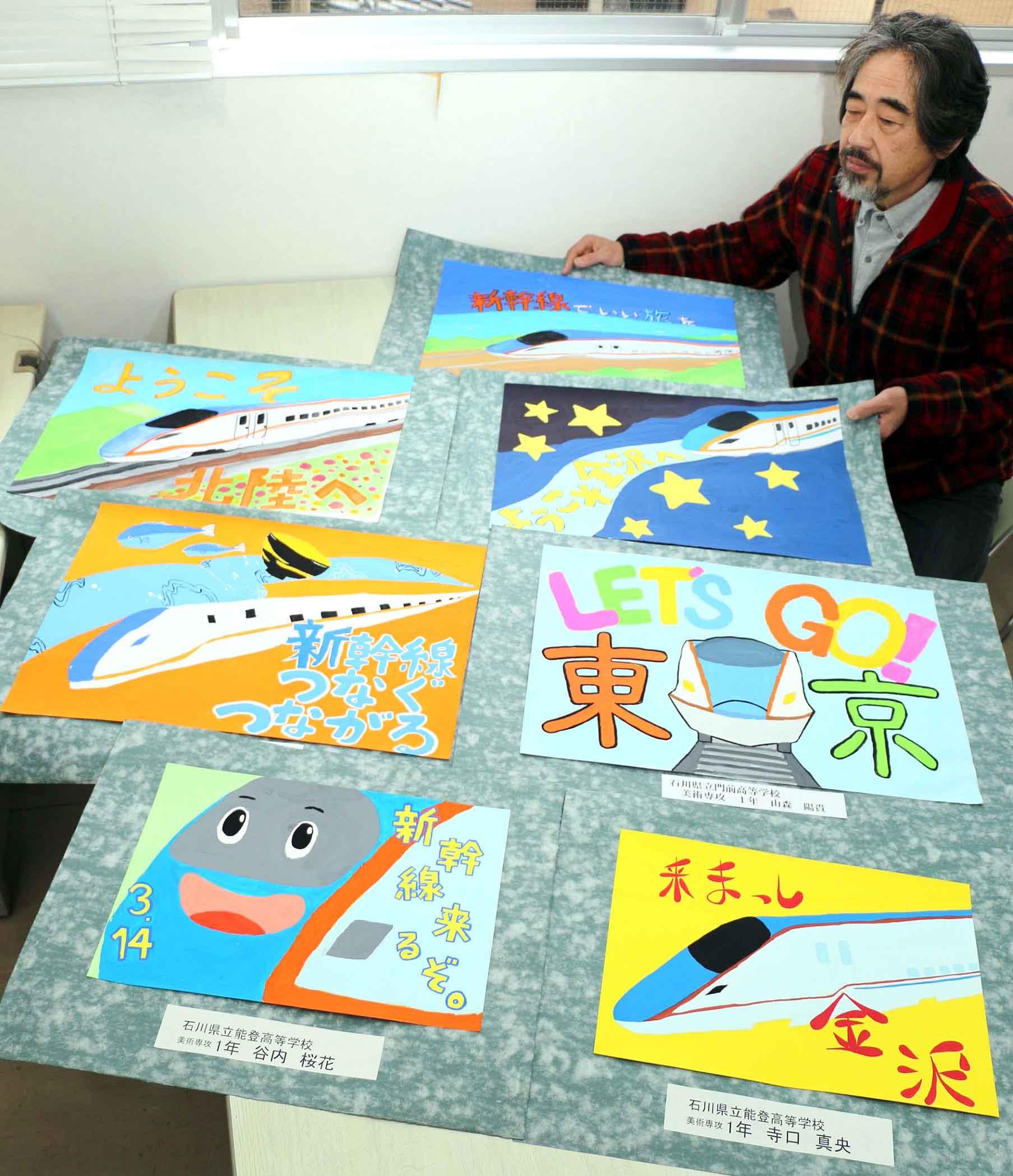 高校生が描いた北陸新幹線の絵=輪島市内