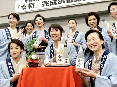 日本酒「女将」芦原温泉で酔って 3日から宿泊者に提供