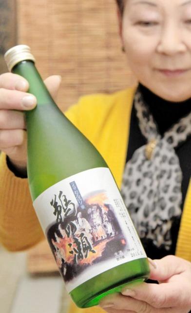 フルーティーな味と香りが特徴の日本酒「鵜の瀬」