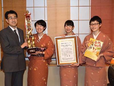 渋温泉「さかえや」に栄冠 旅館甲子園、初出場で日本一