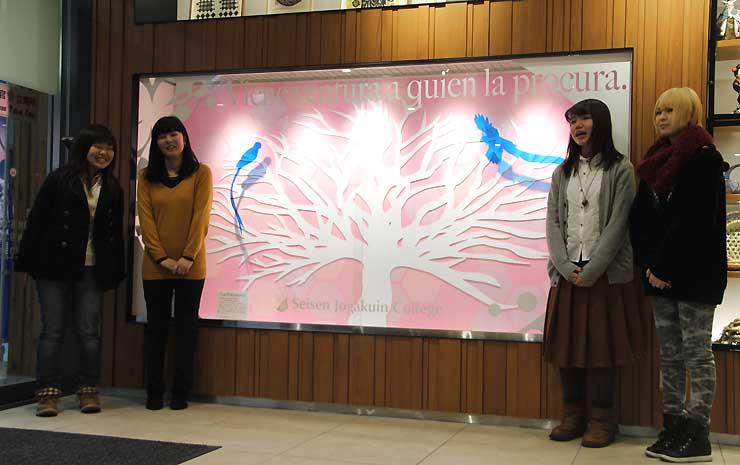 長野市観光情報センター入り口に飾られた清泉女学院大の学生の作品