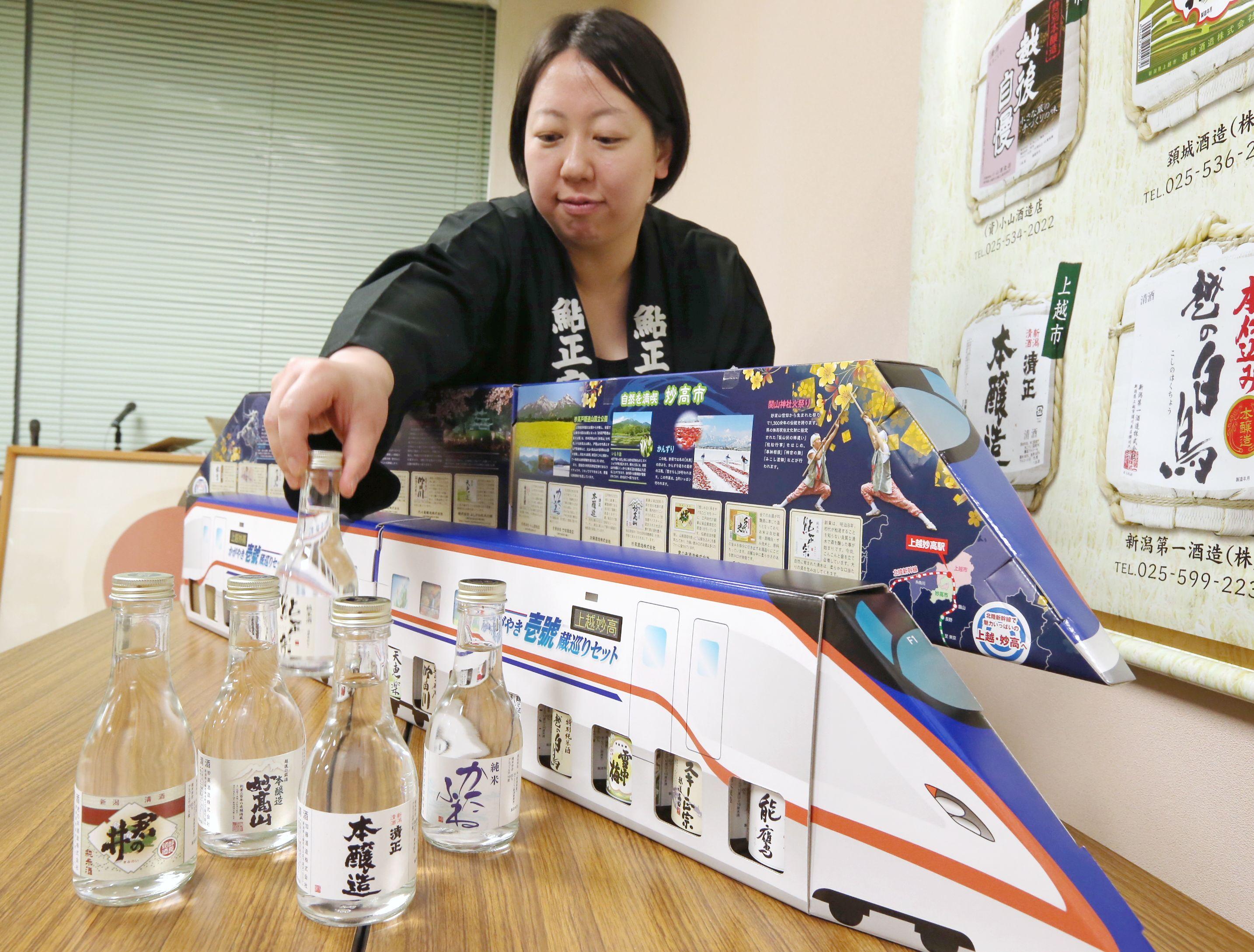 北陸新幹線開業を記念した「かがやき壱號 蔵巡りセット」