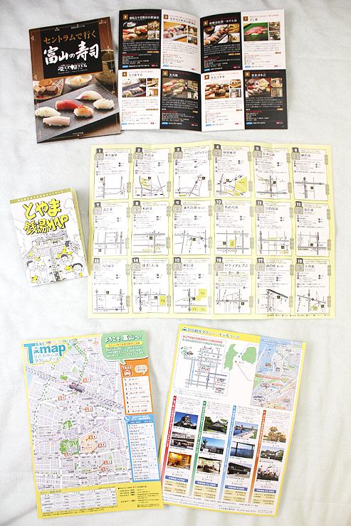 富山市観光協会が発行した(上から)すし店、銭湯、タクシー乗り場を紹介するパンフレットやチラシ