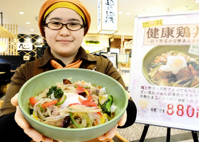 県内産の鶏肉と春野菜をふんだんに使った健康鶏丼=5日、北陸自動車道南条SA上り線