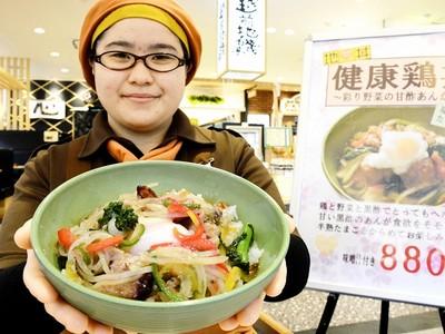 福井県産鶏肉丼召し上がれ