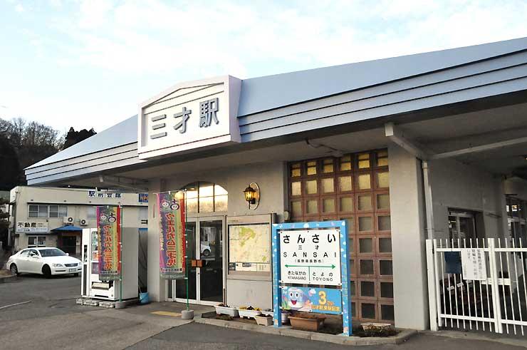 北しなの線開業の14日に記念イベントが開かれる三才駅