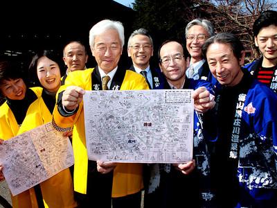 庄川・井波の魅力マップに 観光協会が連携