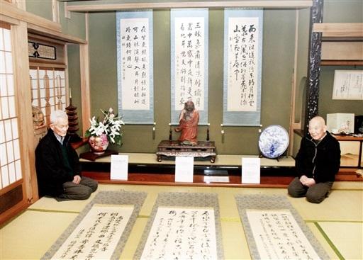 大本山永平寺歴代貫首の遺墨が飾られている店舗=7日、福井県永平寺町志比