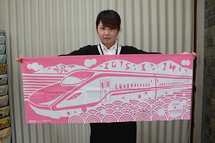 黒部宇奈月温泉駅の開業イベントで配る歓迎パフォーマンスの手拭い