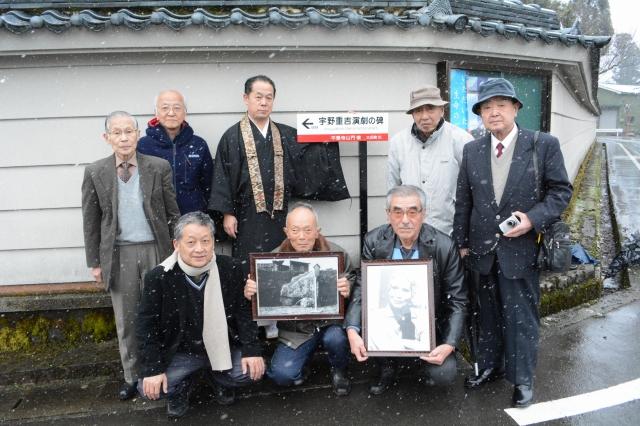 宇野重吉さんの功績をたたえる「演劇碑」の案内板を設置した実行委メンバーら=10日、福井市太田町