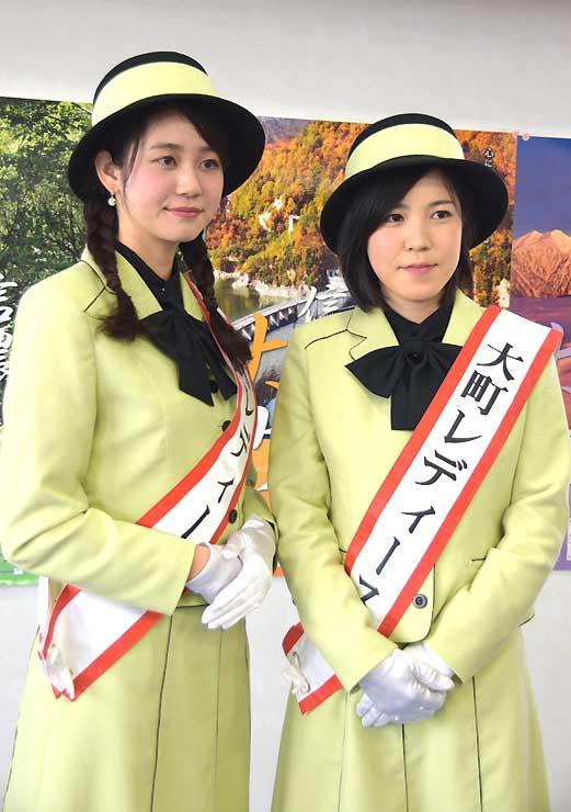 第20代大町レディースの鈴木さん(左)と19代の西沢さん