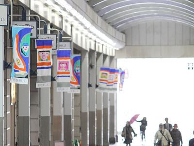 北陸新幹線に乗る日楽しみ 子どもたちのフラッグ掲げる