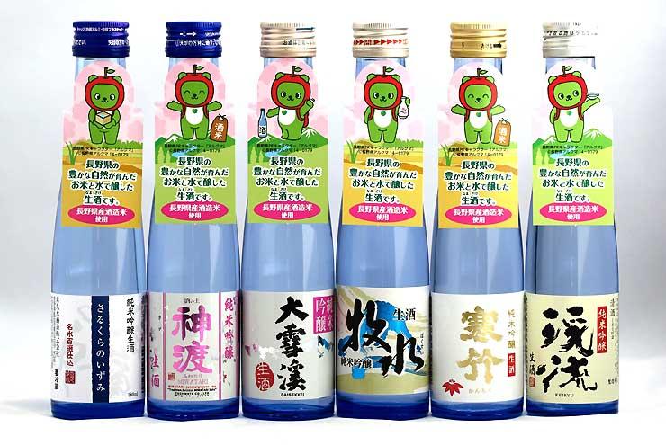 県内の酒造会社6社がセブン―イレブン・ジャパン向けに醸造した生酒