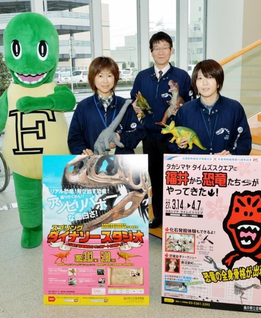 福井県立恐竜博物館の特別展をPRする出向宣伝隊=12日、福井新聞社