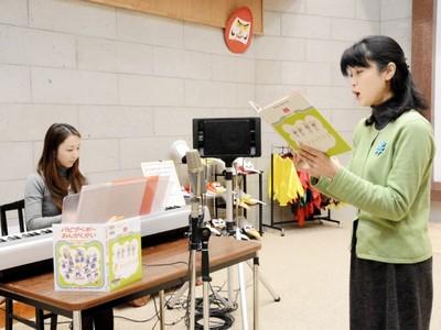 かこさとしさん絵本歌う音楽会 4月26日、越前市の記念館