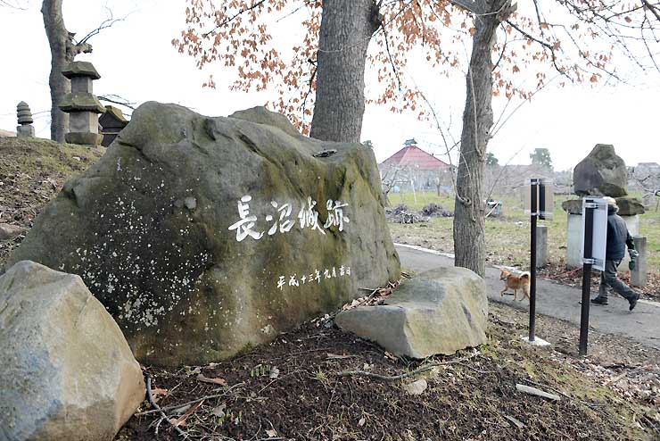 長野市長沼地区の長沼城跡に立つ石碑。9月のウオークラリーで周辺を歩く