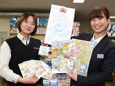 新幹線開業記念ドラえもんグッズを限定発売 高岡・ショウワノート
