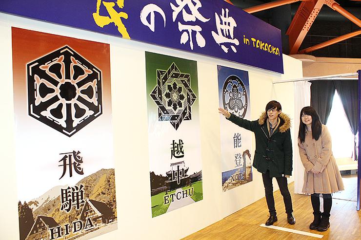 ステージパネルのデザインを説明する(左から)久保田さん、大橋さん=高岡テクノドーム