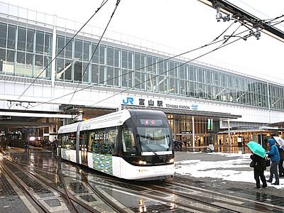 市電乗り入れ祝う 富山駅、14日開業