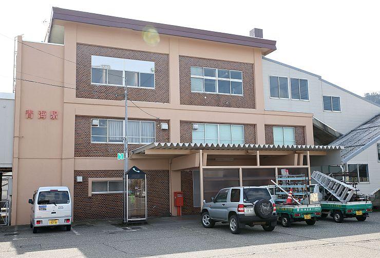 JR青海駅=2015年3月6日、糸魚川市