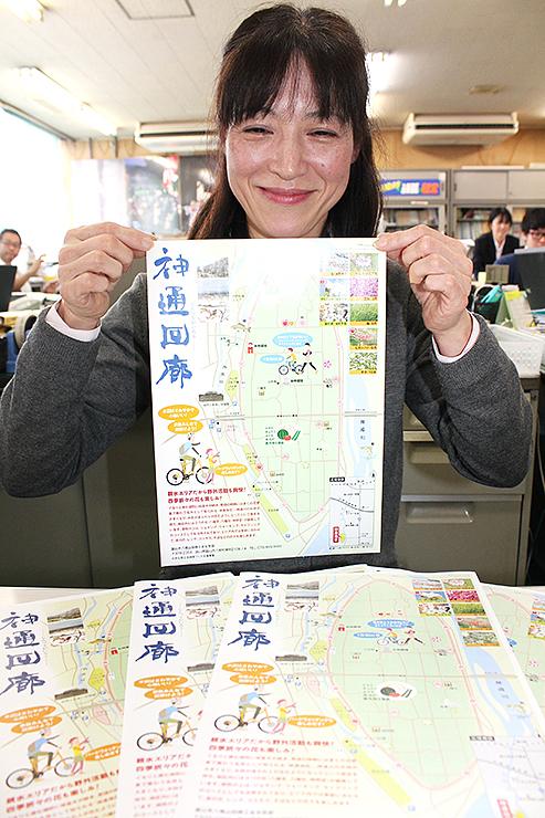 富山市八尾山田商工会女性部が製作した神通地区の観光マップ「神通回廊」