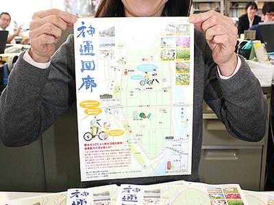 八尾の名所ここにも 商工会女性部、神通地区をマップで紹介