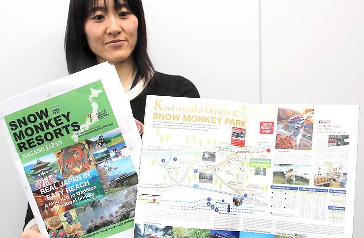 長野電鉄が外国人観光客向けに作った情報誌