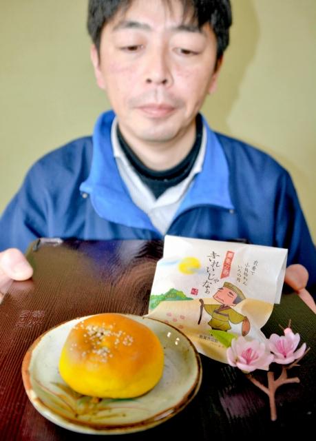 芭蕉がめでた月をイメージした和菓子「きれいじゃなぁ」=福井県敦賀市神楽2丁目の「あさみ」