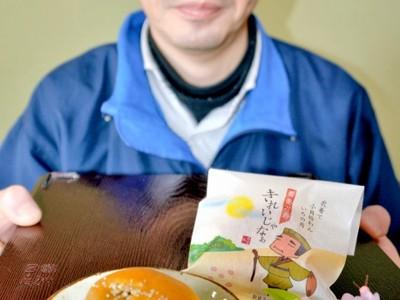 芭蕉めでた月おいしく表現 敦賀の和菓子店 「きれいじゃなぁ」開発