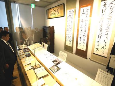 人間・幾多郎に迫る 西田哲学館が改装オープン