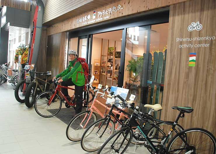飯山駅1階にオープンした信越自然郷アクティビティセンター。自転車やウエアなどのレンタルもできる