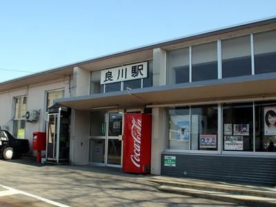「ハナミズキ」駅メロに JR七尾線7駅、来月から