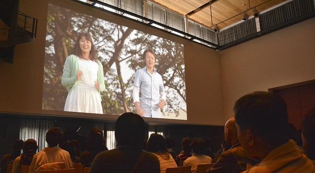 市民らが出演し、あわらをPRする観光PVの完成披露試写会=28日、福井県あわら市の金津創作の森