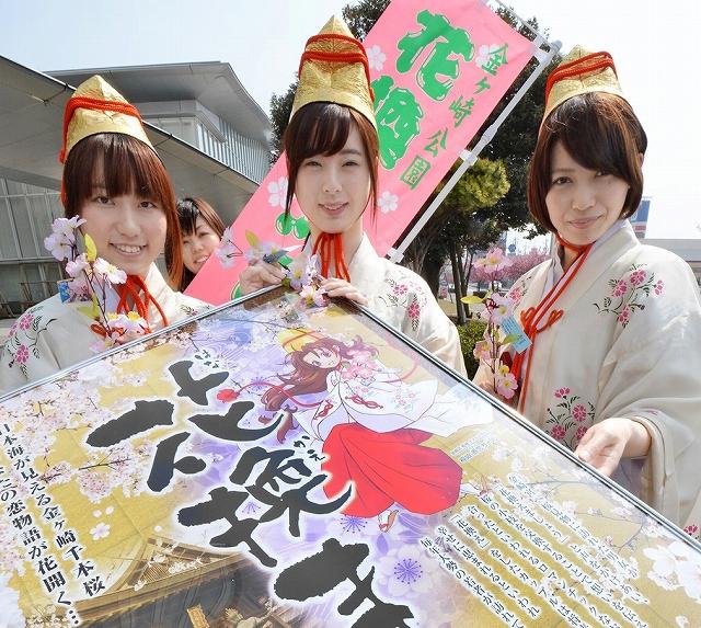 花換まつりの来場を呼びかける福娘たち=30日、福井新聞社