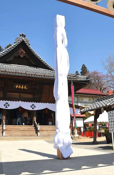 白い布で覆われた回向柱が立つ元善光寺境内