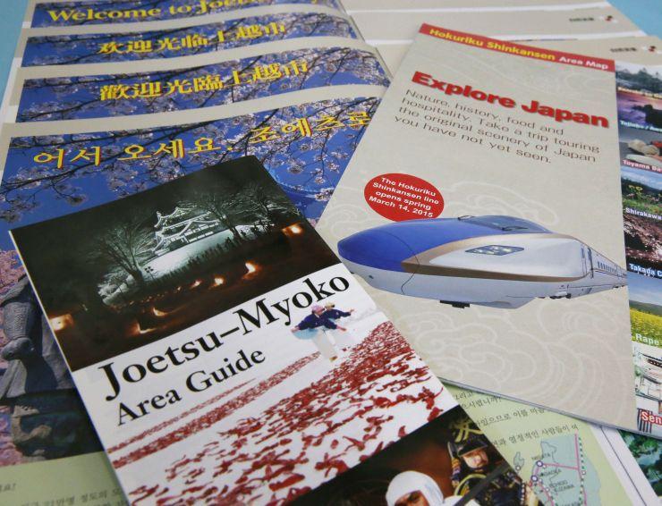 英語や中国語、韓国語などで上越市を紹介するパンフレット。市は外国人観光客の拡大を目指し、環境づくりを進める
