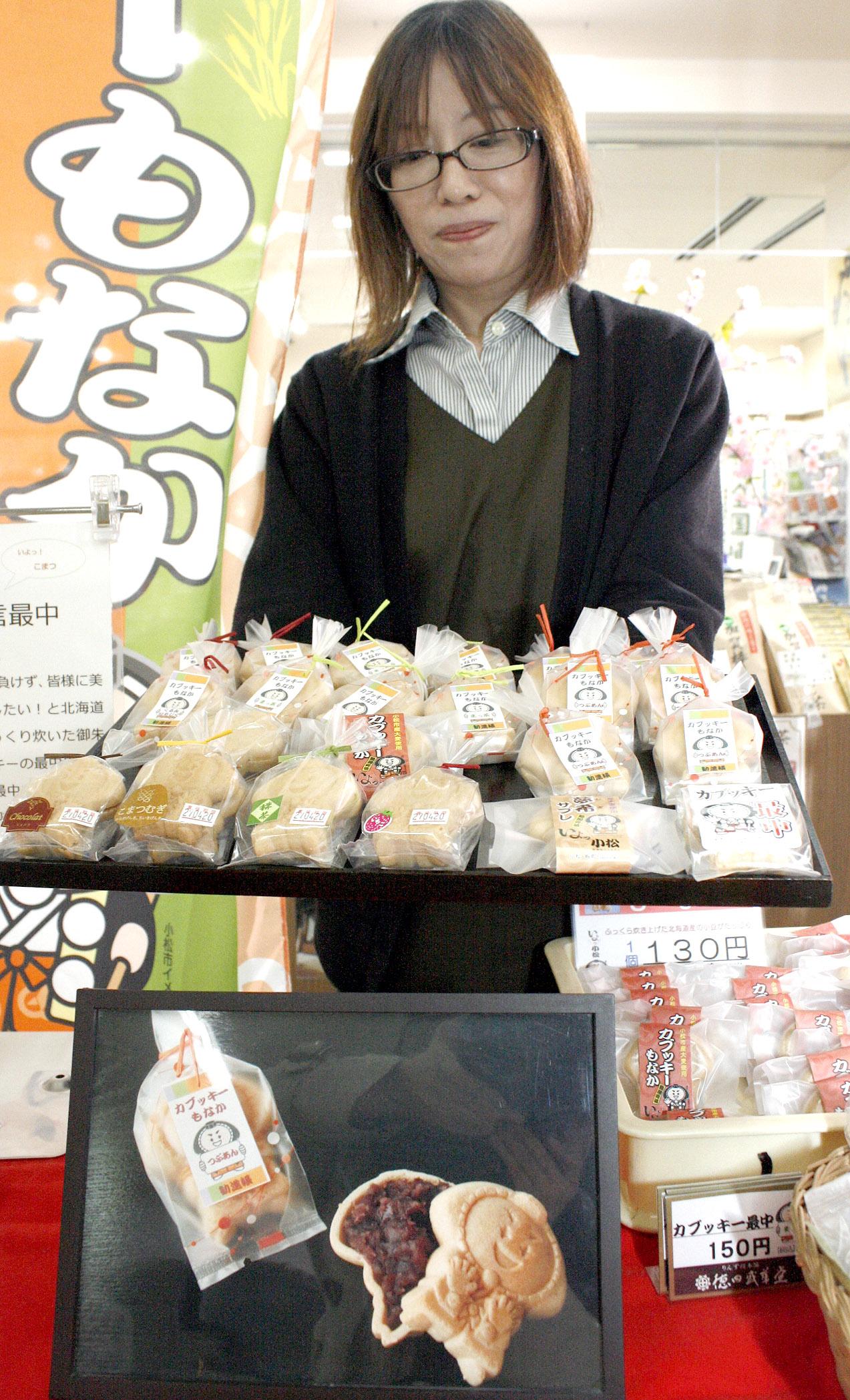 小松菓子業組合が考案した「カブッキー」を模したもなか=小松空港ビル内の「空の駅こまつ」