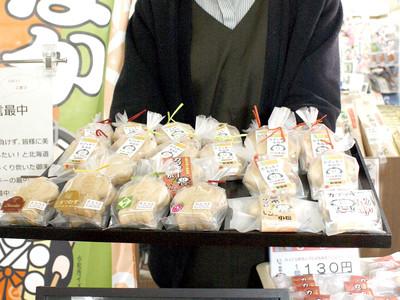 「カブッキー」がもなかに 地元産材料で小松菓子業組合