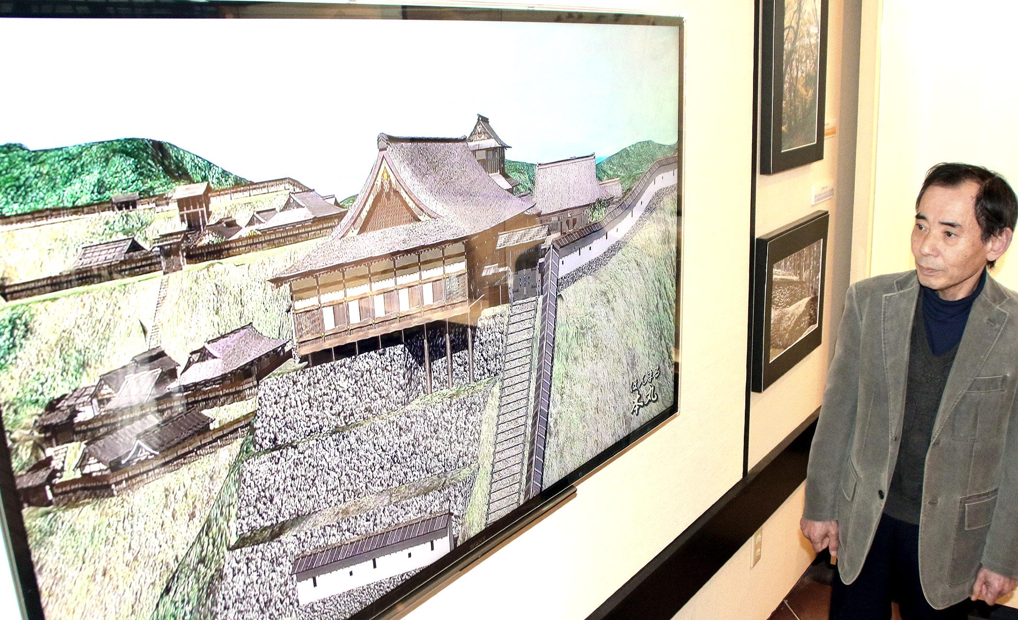 大画面で上映されている七尾城のCG=七尾城史資料館