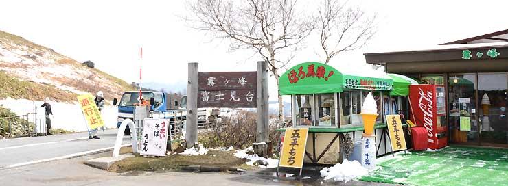 通行止め解除を受け、ドライブインも本年度の営業を本格的に始めた=9日午前10時、諏訪市四賀の霧ケ峰