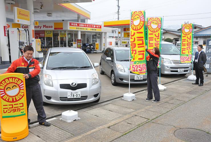 大西石油のレンタカー店。二次交通対策として観光協会と連携し、県外旅行者の利用を半額にする=南砺市細木