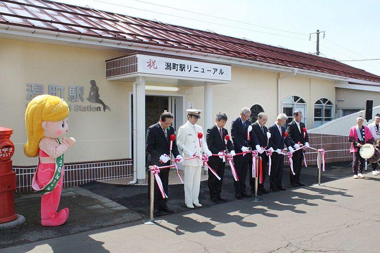 改装工事の完了を祝う式典が開かれたJR潟町駅=12日、上越市大潟区潟町
