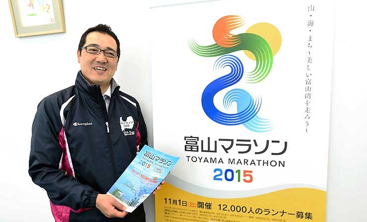 初開催の富山マラソンをPRする実行委事務局の桑本さん=14日、長野市