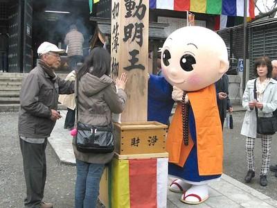 善光寺にお坊さんキャラ出没 比叡山から「しょうぐうさん」