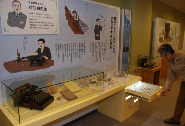 常設展示に追加された水晶研究者、市川新松ら2人の鉱物学者のパネルや資料=10日、福井市の県立こども歴史博物館