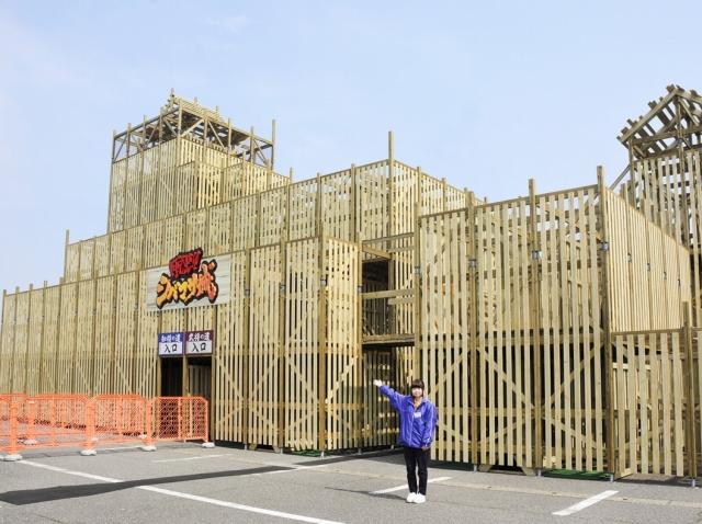 18日にオープンする木造立体迷路「脱出!!シバマサ城」=16日、坂井市三国町の芝政ワールド
