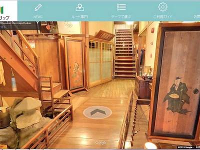 歩行者目線のパノラマ写真で 善光寺周辺の観光情報サイト
