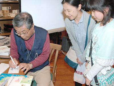 北陸新幹線の「鳥瞰図絵巻」、長野で制作の裏話披露