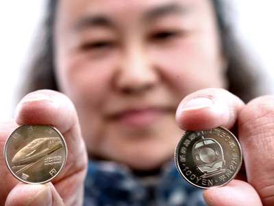 北陸が「1番人気」 新幹線開業50周年の百円硬貨